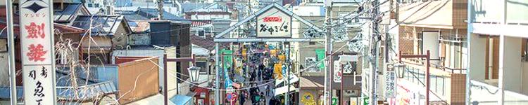 研ぎ陣谷中商店街店アクセス