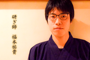 about_togi-jin_300_200_togishi_fukumoto